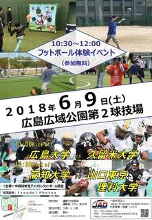 jad-hiroshima_20180609.jpg